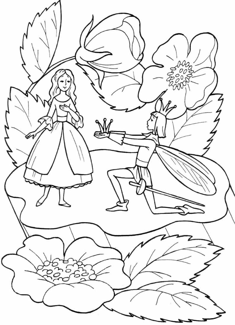 Раскраски из народных сказок