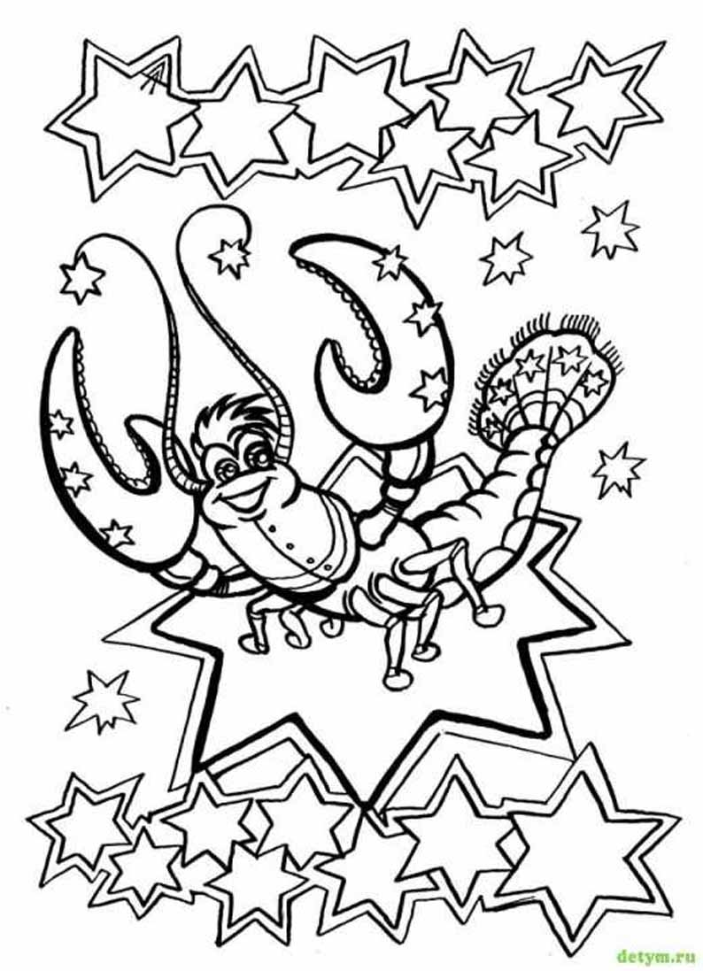 Free Coloring Pages Of Zodiac Signs Zodiac Coloring Pages
