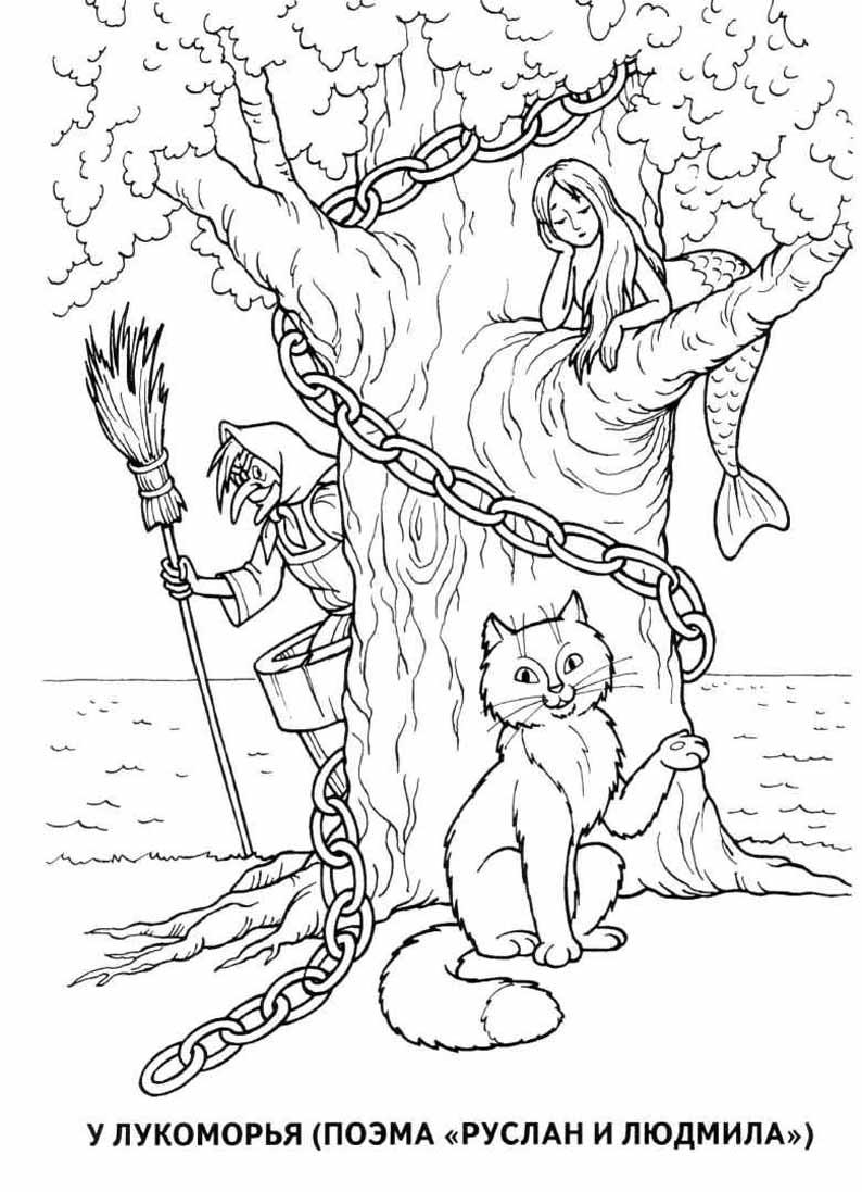 Картинки раскраски сказки о салтане