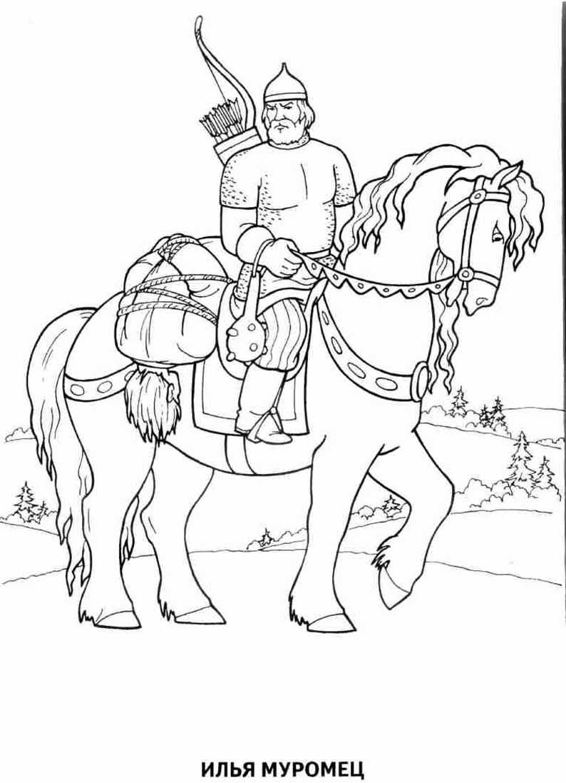 Сказка о 33 богатырях раскраска